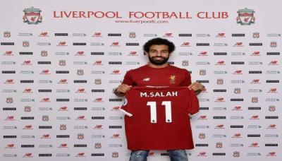 رسمياً... نادي ليفربول يتعاقد مع المصري محمد صلاح