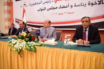 الرئيس هادي يلتقي أعضاء مجلس النواب ويؤكد بأن جلسات المجلس ستعقد قريباً في عدن ( نص الكلمة)