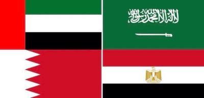 الدول المقاطعة توافق على طلب الكويت وتمهل قطر 48 ساعة