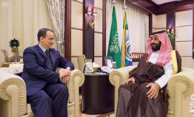 """ولي العهد السعودي الأمير محمد بن سلمان يلتقي المبعوث الأممي إلى اليمن """" ولد الشيخ """" ( صوره)"""