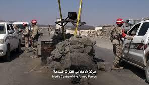 """القبض على أربعة سعوديين و""""حوثي"""" في مأرب .. والأمن يكشف التفاصيل"""
