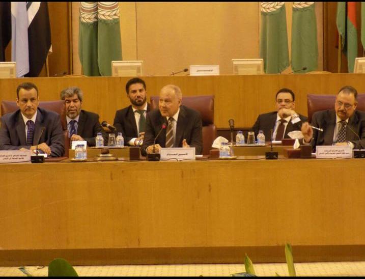 """مجلس الجامعة العربية يعقد اجتماع تشاورياً حول اليمن بحضور المبعوث الاممي """" ولد الشيخ """""""
