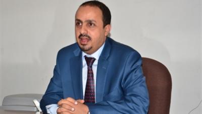 الإرياني : الحكومة اليمنية لن تترك ميناء الحديدة في يد الحوثيين