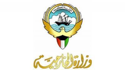 """أول تعليق رسمي كويتي على التقرير الذي نشرته """" رويترز """" حول إستخدام ممراتها لنقل الأسلحة للحوثيين"""