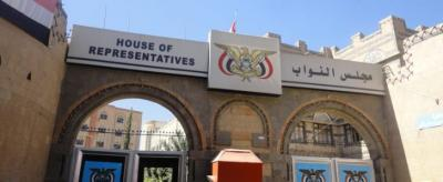 الصمّاد يحاول إرضاء أعضاء مجلس النواب بصنعاء بعد مطالبات من قبل الحوثيين بإغلاق البرلمان