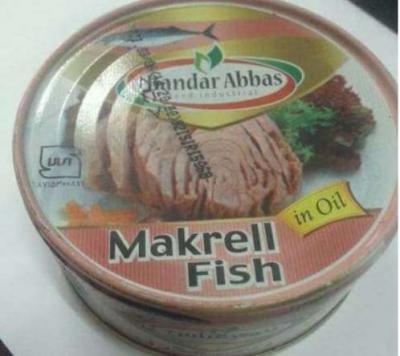 أغذية فاسدة ومنتهية الصلاحية قدمتها إيران لإغاثة اليمنيين ( صوره)
