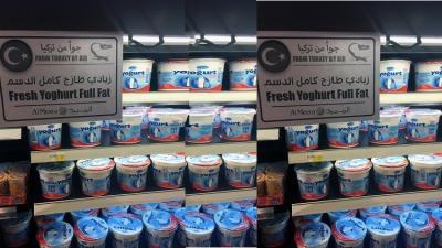 تركيا وإيران وقطر تبحث نقل المنتجات إلى قطر بشكل عملي ورخيص