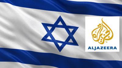 """إسرائيل توقف بث قناة """"الجزيرة"""" القطرية وتسحب إعتماد صحفييها"""