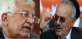"""الدكتور ياسين سعيد نعمان يهاجم الرئيس السابق """" صالح """" ويوجه دعوه لـ """" بسطاء المؤتمر """""""