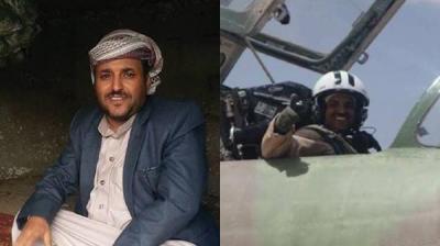 بالصور .. قصة الطيار اليمني الذي عانق السماء وأصبح يبيع القات تثير ردود أفعال اليمنيين