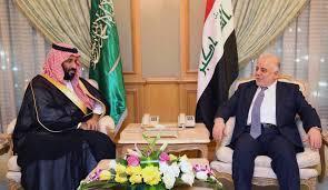 إقرار إنشاء مجلس التنسيق السعودي - العراقي