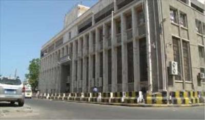 البنك المركزي اليمني يصدر بيان توضيحي بشأن قرار تعويم العملة المحلية