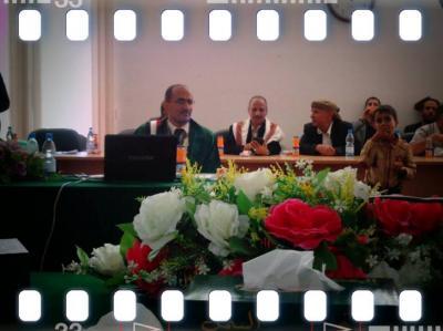 """الماجستير للباحث """" محمد محمد عيسى """" من جامعة صنعاء"""