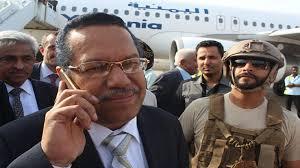"""بن دغر يغرّد """" سنعود يا عدن  """" ويبشر بصرف المرتبات بالتزامن مع وصول قوات عسكرية سعودية إلى عدن"""
