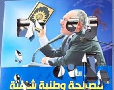 """شاهد بالصور .. كيف أصبحت صور الرئيس السابق """" صالح """" اليوم في ميدان السبعين بعد تمزيقها"""