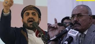 """ناطق الحوثيين ينشر بيان لما تسمى بـ """" اللجنة الثورية العليا """" ينفي أي إتفاق مع المؤتمر"""