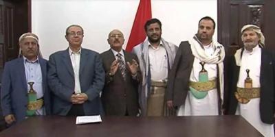المجلس السياسي التابع للحوثيين يحمّل حزب المؤتمر كل التبعات التي وصلت إليها البلد ويعترف بتعديل المناهج