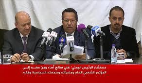 وكالة سبأ التي يسيطر عليها الحوثيين تنشر أسماء قيادات المؤتمر التي أحيلت للنيابة الجزائية ( صوره)