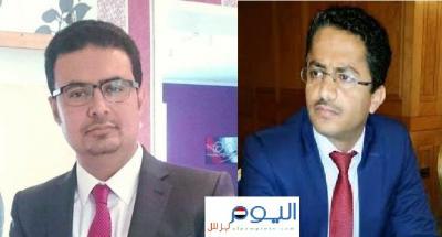 """مروان الغفوري  يكشف تناقضات """" علي البخيتي """" !"""