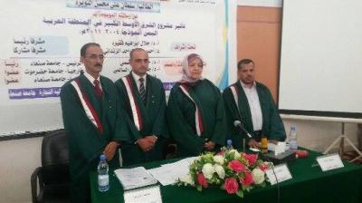 """الماجستير للباحث """" سلطان النويرة """" في العلاقات الدولية من جامعة صنعاء"""