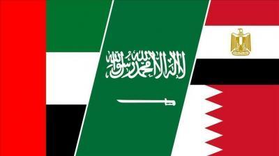 الدول المقاطعة لقطر تصدر بيان جديد بشأن الحوار مع قطر