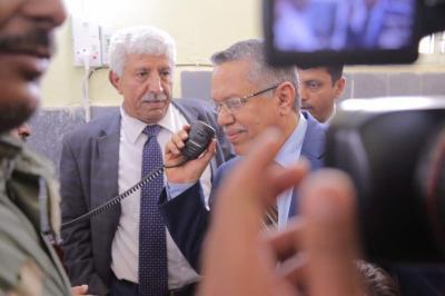 بن دغر يتفقد مبنى إدارة أمن محافظة لحج و فرع مبنى البنك المركزي ( صور)