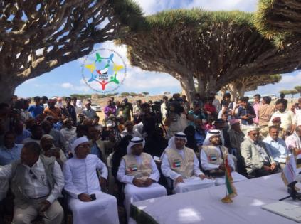 الرئاسة اليمنية تكشف حقيقة تأجير ميناء عدن وجزيرتي سقطرى وميون