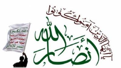 """الحوثيون في بيان رسمي يردون على بيان حزب المؤتمر ويتهمونه بتقمص المعارضة والمزايدة تحت عنوان """" المرتبات""""!"""