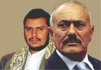 """الإعلان عن لقاء جمع علي عبدالله صالح بـ """" عبد الملك الحوثي """""""