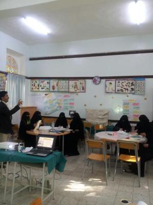 """جمعية المرأة للتنمية والتطوير  والصندوق الإجتماعي للتنمية يقيمان  دورة تدريبية حول """" أساسيات الإدارة """""""