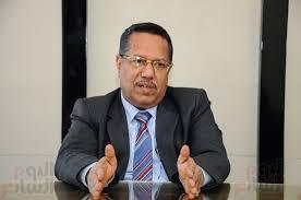 """الإعلان عن تخصيص الحكومة """" الشرعية """"  20 % من عائدات كل محافظة لصالحها"""