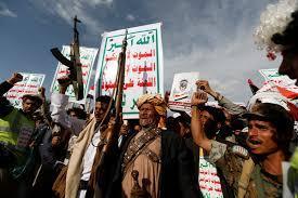 الحوثيون يعلنون ذكرى اجتياحهم لصنعاء ( 21 سبتمبر) إجازة رسمية