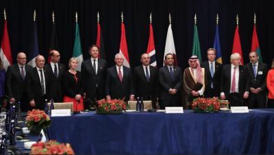 أول اجتماع يضم وزراء خارجية السعودية ومصر وقطر منذ بدء الأزمة الخليجية ( صوره)