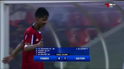 المنتخب اليمني يسحق قطر بسداسية في تصفيات اسيا