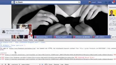 خدعة خطرة قد تصل لأكثر من 250 ألف مستخدم فيسبوك