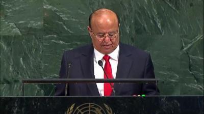 الرئيس هادي في كلمته أمام الجمعية العامة للأمم المتحدة يقول بأن المشكلة في اليمن ليست خلافاً سياسياً والحكومة تواجه جماعة دينية سلالية ( نص الكلمة)
