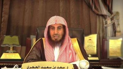 """السعودية توقف عضو هيئة الإفتاء بعد وصفه النساء بـ""""ناقصات عقل ودين"""""""