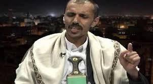 قيادي حوثي بارز يكشف عن الطريقة الوحيدة التي سيوافق فيها المواطنين في الشمال على دخول قوات الشرعية !