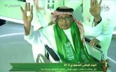 تكريم الفنان ابوبكر سالم في اليوم الوطني للسعودية ( صوره)