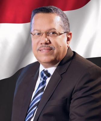 بن دغر يشرف على تسليم شركة الكريمي مرتبات محافظة تعز
