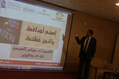 """الاكاديمية العربية الكندية للعلوم المتطورة والتدريب والاستشارات (ACA) تختتم دورة تدريبية """""""