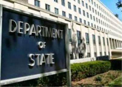 واشنطن تعلق على اعتقال أحد مواطنيها في صنعاء ( وثيقة)