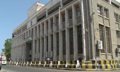 البنك المركزي اليمني يصدر بلاغاً للبنوك التجارية بشأن تفعيل الحوالات الخارجية .. ويضع شرطاً للتفعيل