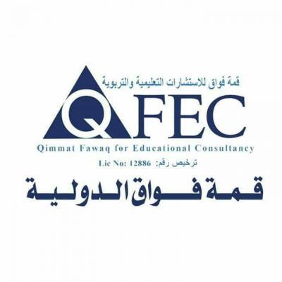 الإعلان عن فرصة مواصلة التعليم الجامعي للمقيمين والزائرين اليمنيين بالمملكة العربية السعودية