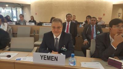 المخلافي يؤكد إنتصار الدبلوماسية اليمنية والعربية بعد توافق مجلس حقوق الإنسان على مشروع القرار العربي