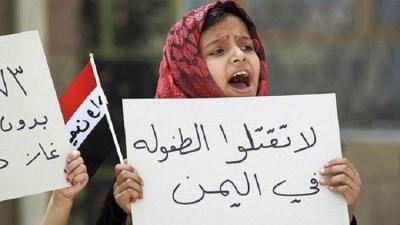 """رويترز تكشف عن مسودة """"قائمة سوداء"""" للأمم المتحدة بشأن إنتهاكات أطفال اليمن"""