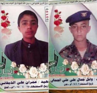الحوثيون يجندون آلاف الأطفال في اليمن وسط انتشار ظاهرة الاختطافات