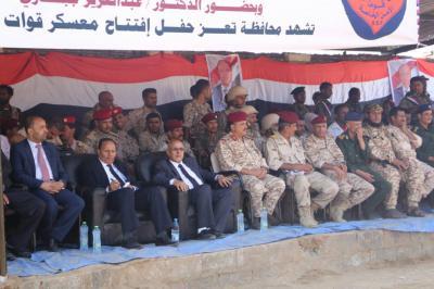 جباري والوفد الوزاري يشهدون حفل افتتاح معسكر القوات الخاصة في تعز