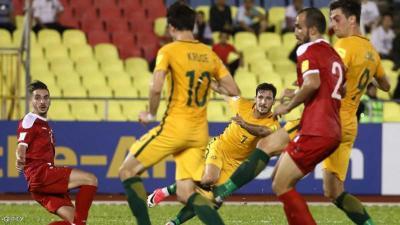 """المنتخب السوري يحافظ على """"حلم المونديال"""" بعد تعادله مع استراليا"""