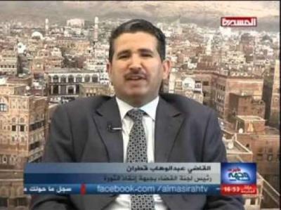 تعرّف على المنشور الذي أدى بالحوثيين إلى إعتقال القاضي عبد الوهاب قطران بصنعاء